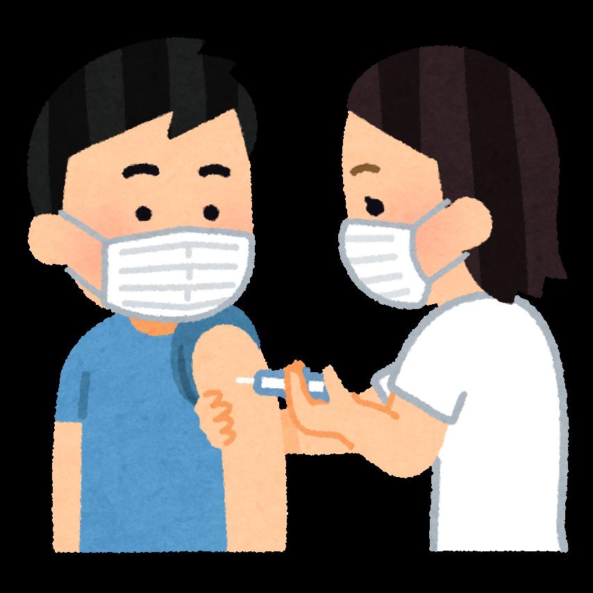 新型コロナワクチン接種予約サイト